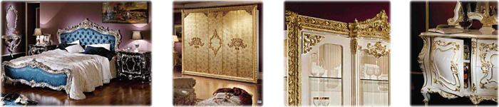 Exclusive_italian_furniture